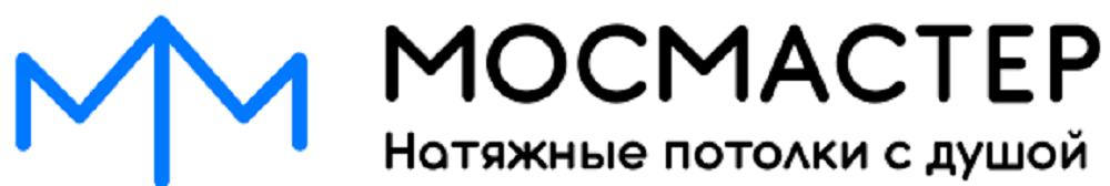 Натяжные потолки любой сложности в Москве